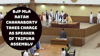 BJP MLA Ratan Chakraborty Takes Charge As Speaker Of Tripura Assembly | Catch News