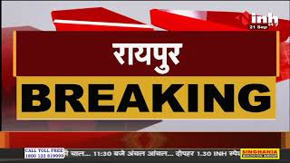 Chhattisgarh News    Chief Minister Bhupesh Baghel वाणिज्य उत्सव समारोह में होंगे शामिल