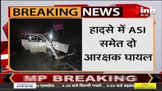 Madhya Pradesh News || Betul, खड़े ट्रक से टकराई कोतवाली पुलिस की कार चौकी प्रभारी की मौके पर मौत