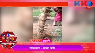 Speed News | Chatarpur | Chitrkoot | Kannauj |