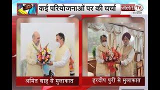 दिल्ली दौरे पर सुरेश भारद्वाज... अमित शाह और हरदीप पुरी से की मुलाकात