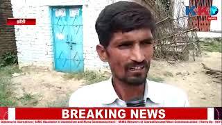 Jhansi | प्रधान और सचिव की मिलीभगत लाखों रुपए का किया बंदरबांट