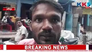 Hamirpur | क्षेत्र में बढ़ रही गुंडागर्दी में अंकुश लगाने में मौदहा पुलिस नाकाम