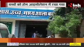 Corona Virus Outbreak Chhattisgarh    Mahasamund में कोरोना की दहशत