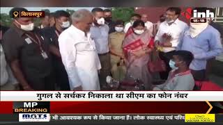 Chhattisgarh News    Chief Minister Bhupesh Baghel पहुंचे Bilaspur, Ravi से की मुलाकात