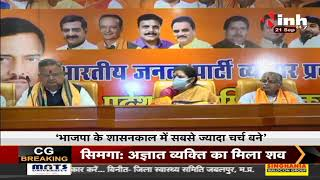 Chhattisgarh में बड़ा मुद्दा बन चुका है धर्मांतरण, CM Bhupesh Baghel ने BJP के आरोपों पर कसा तंज