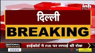 Delhi News || Toolkit विवाद पर tweet का मामला, Raman Singh और Sambit Patra को राहत
