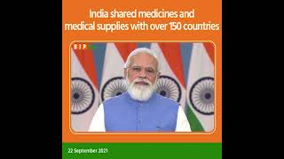India shared medicines and medical supplies with over 150 countries