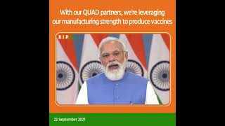 With QUAD partners, we're leveraging our manufacturing strength to produce vaccines for Indo-Pacific
