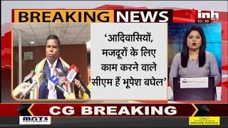 Chhattisgarh Excise Minister Kawasi Lakhma ने Raman Singh पर साधा निशाना, कहा- ये झोलाछाप डॉक्टर हैं
