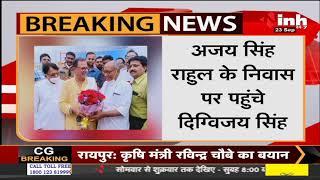 Madhya Pradesh News    Bhopal, Ajay Singh Rahul के निवाश Digvijaya Singh पहुंचकर दी बधाई