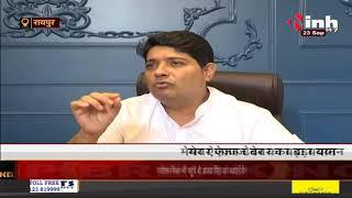 Chhattisgarh News || Mayor Aijaz Dhebar का बयान- कर्मचारियों ने शराब सेवन कर किया मूर्ति विसर्जन