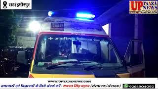 हमीरपुर में हिस्ट्रीशीटर ने गोली मारकर की एक व्यक्ति की हत्या