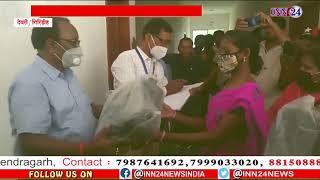 INN24:देवरी गिरिडीह मुख्य चुनाव की तैयारी जोर शोर पर  समीक्षात्मक बैठक संपन्न हुए