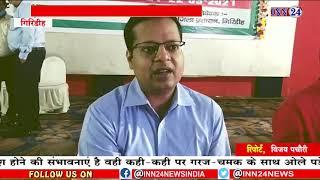 INN24:झारखंड में  सोना सोबरन धोती-साड़ी वितरण राज्य स्तरीय कार्यक्रम का शुभारंभ किया गया |