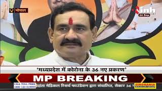 Madhya Pradesh Home Minister Dr Narottam Mishra का  बयान
