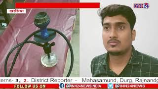 INN24:खरसिया चौकी पुलिस को मुखबिर सूचना पर मिली बड़ी सफलता,  संचालक के ऊपर की  कार्रवाई