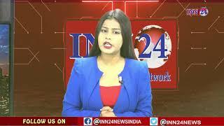 INN24:रायगढ़ तमनार अदानी कोल माइंस के पास सड़क हादसा, ट्रेलर में दबकर महिला की मौत