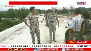 INN24:बस्तर नक्सल प्रभावित क्षेत्र में पुराने पुल को तोडकर नया पुल कड़ी सुरक्षा के बिच बनाया जारहा है