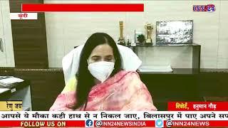 INN24:बून्दी 2008 बैच की आईएएस अधिकारी कुमारी रेणु जयपाल कलेक्टर का पदभार ग्रहण किया  ||