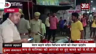 यातायात नियमों का पालन न करने वालों पर पुलिस का शिकंजा