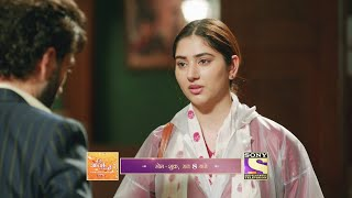 Bade Acche Lagte Hain Promo Update | 21st Sep 2021 Episode | Courtesy: Sony TV