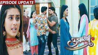 Udaariyaan | 21st Sep 2021 Episode Update | Simran Ne Bataya Tejo Aur Buzzo Ka Sach, Fateh Shocked