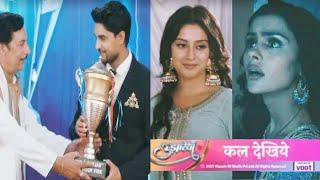 Udaariyaan Update   Jasmine Ne Tejo Ko Kiya Kamre Me Band, Fateh Ko Award, Jasmine Ki Chaal