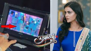 Udaariyaan BIG Twist | Virk House Me Aayi Police, Fateh Ya Jasmine Ke Liye?