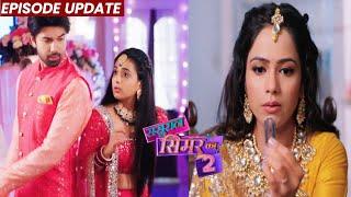 Sasural Simar Ka 2 | 24th Sep 2021 Episode Update | Aarav Simar Romance, Aditi Ki Ye Harkat
