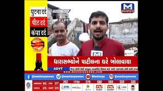 Jamnagar : અલિયાબાડામાં વરસાદે સર્જી તારાજી