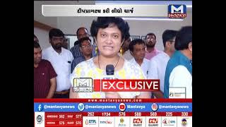 શહેરી વિકાસ મંત્રી વિનોદ મોરડીયાએ લીધો ચાર્જ | Vinod Moradiya