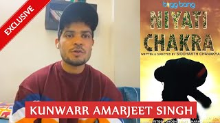 Kunwarr Amarjeet Singh On Niyati Chakra, Dance Show, Dil Dosti Dance & More...