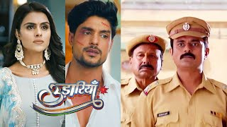 Udaariyaan Upcoming Episode Twist | Police Se Tejo Bachayegi Fateh Ko, Jasmine Ne Kiya Hota Hai Kand