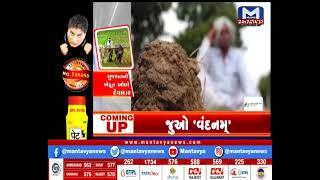ગુજરાતનો ખેડૂત ઓછો દેવાદાર
