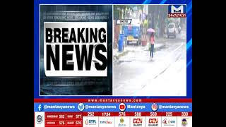 Ahmedabad: શહેરના કેટલાક વિસ્તારોમાં ધોધમાર વરસાદ