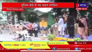 Shimla News | पुलिस बेड़े में नए वाहन शामिल, CM Jairam Thakur ने दिखाई हरी झंडी | JAN TV