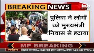 Madhya Pradesh News    CM House की सुरक्षा में बड़ी चूक, सिंधी समाज ने किया घेराव