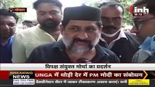 Madhya Pradesh Congress MLA Arif Masood ने INH 24x7 से की खास बातचीत