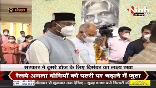 Bhopal में पहले डोज का टीकाकरण हुआ पूरा, चिकित्सा शिक्षा मंत्री ने बाताया बड़ी उपलब्धि