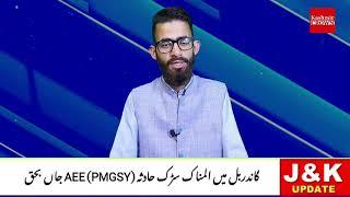 Urdu News 24 Sep 2021
