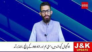 Urdu News 25 Sep 2021