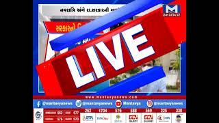 નવરાત્રિ અંગે રાજ્ય સરકારની ગાઇડલાઇન જાહેર | Navratri | Garba | Mantavya News