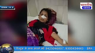 मारपीट से परेशान महिला ने कोर्ट में गुजारा भत्ता मांगा, नाराज पति ने पीटा फिर दांत से काट दी नाक #bn