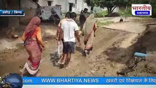 ग्राम पंचायत विजपुर में सरपंच व सचिव ने शौचालय निर्माण व सीसी रोड में किया लाखों का भ्रष्टाचार। #bn