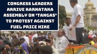 Congress Leaders Arrive Karnataka Assembly On 'Tangas' To Protest Against Fuel Price Hike|Catch News
