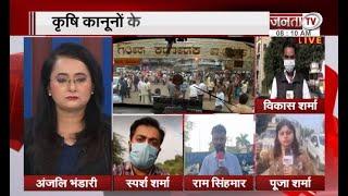 आज भारत बंद, नेशनल हाईवे जाम कर सड़क पर बैठे आंदोलनकारी