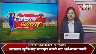 Congress MP Digvijaya Singh के बयान पर Home Minister Dr. Narottam Mishra का पलटवार, कही ये बात