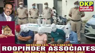 गुजरात के  अहमदाबाद से काम करने वाला एक कुख्यात छरा गिरोह का पर्दाफाश