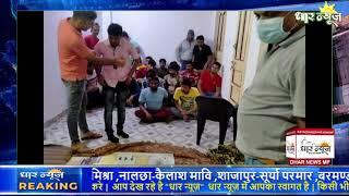 अवैध जुआ-सटटे पर पुलिस की दबिश, 06 लाख 50 हजार रुपये का मश्रुका जप्त